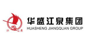 华盛江泉集团有限公司·合作的专利申请单位
