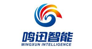 山东鸣讯智能科技有限公司·合作的专利申请单位